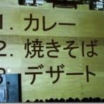 20136sokai04