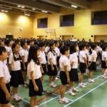 2013-1shugyosiki03