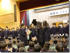 20130305okurukai7